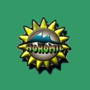 horomil